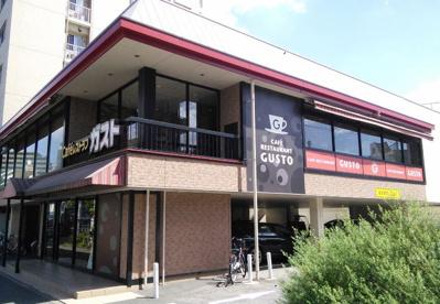 ガスト 大森中店の画像1
