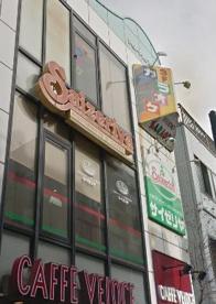 サイゼリヤ 戸越駅前の画像1