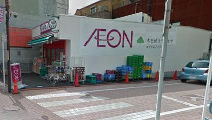まいばすけっと長原駅前店の画像1