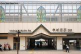 西武鉄道(株) 中村橋駅