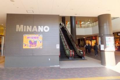 MINANOの画像1
