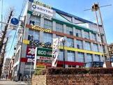 ハードオフ多摩和田店