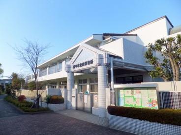 府中市立矢崎幼稚園の画像1