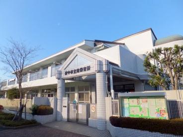 府中市立矢崎幼稚園の画像2