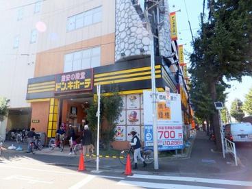 ドン・キホーテ府中店の画像2