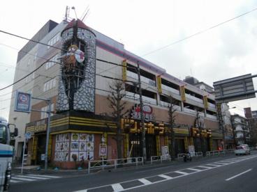 ドン・キホーテ府中店の画像3