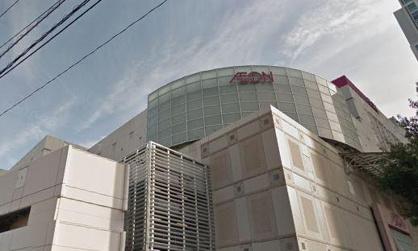 イオン品川シーサイド店の画像1