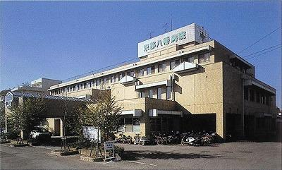京都八幡病院の画像1