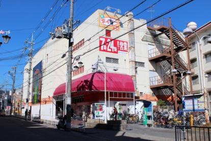 グルメシティ桜井店の画像1
