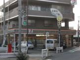セブンイレブン府中紅葉丘店