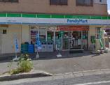 ファミリーマート・古島二丁目店