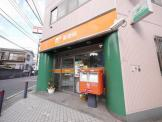 横浜星川郵便局