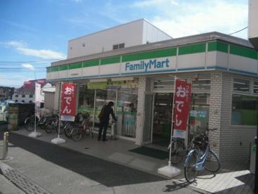 ファミリーマート府中中河原駅前店の画像1