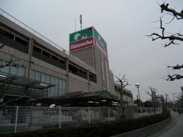 島忠ホームセンター府中店の画像1