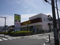 スーパー いなげや 横浜星川駅前店