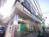 りそな銀行 横浜西口支店 和田出張所