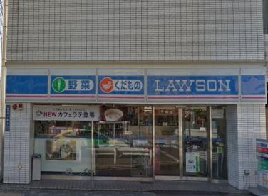 ローソン 南蒲田二丁目の画像1