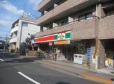 サンクス府中本町店