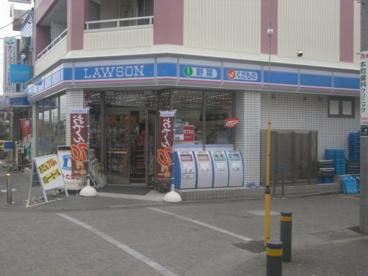 ローソン府中本町店の画像1