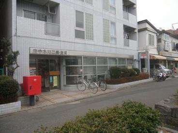府中本町二郵便局の画像1