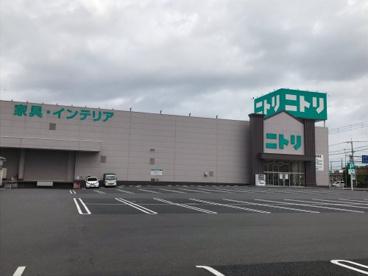 ニトリ(久喜市本町7丁目)の画像1