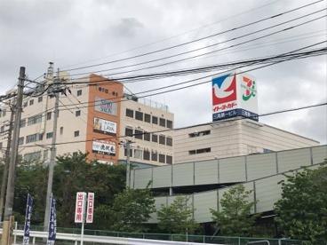 イトーヨーカドー 久喜店(久喜市久喜中央4丁目)の画像1