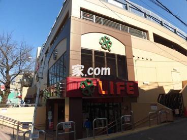 ライフ・東中野店の画像1