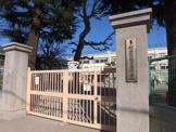 杉並区立桃井第三小学校