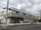 久喜郵便局(久喜市本町3丁目)