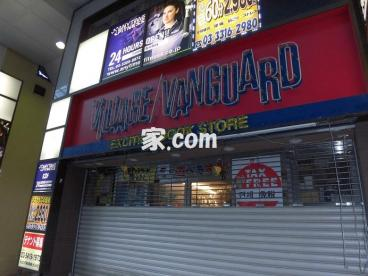 ヴィレッジヴァンガード高円寺店の画像1