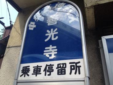身延線 善光寺駅の画像3