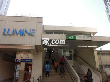 荻窪駅の画像1