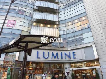 ルミネ・荻窪店の画像1