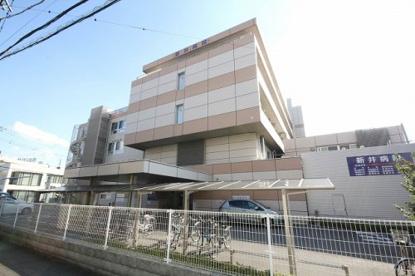 新井病院(久喜市久喜中央2丁目)の画像2