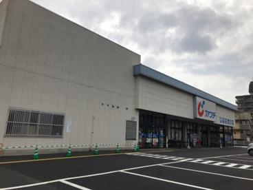 カワチ薬品 久喜店(久喜市中央1丁目)の画像1
