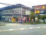 ブックスタマ ゲオ八王子店