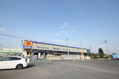ドラッグストア マツモトキヨシ 加須大桑店(加須市鳩山町)の画像1