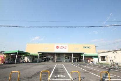 ピアゴ 大桑店(加須市鳩山町)の画像1