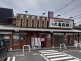 丸亀製麺八王子楢原店