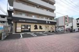 魚民 新白岡西口駅前店(白岡市野牛)