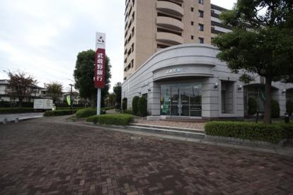 武蔵野銀行 新白岡支店(白岡市新白岡2丁目)の画像1