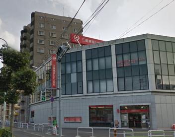三菱東京UFJ銀行 羽田支店の画像1