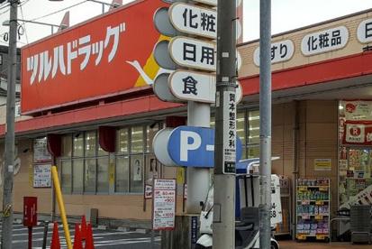 ツルハドラッグ 東蒲田店の画像1