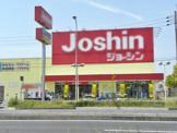 ジョーシンイオンタウン加古川店
