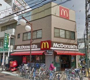 マクドナルド 池上駅前店の画像1