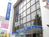 (株)関西アーバン銀行 平野支店