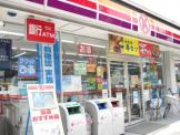 サークルK八尾南太子堂店