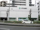 (株)りそな銀行 長吉支店