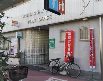 大田西糀谷三郵便局の画像1