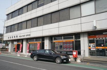 多賀郵便局の画像1